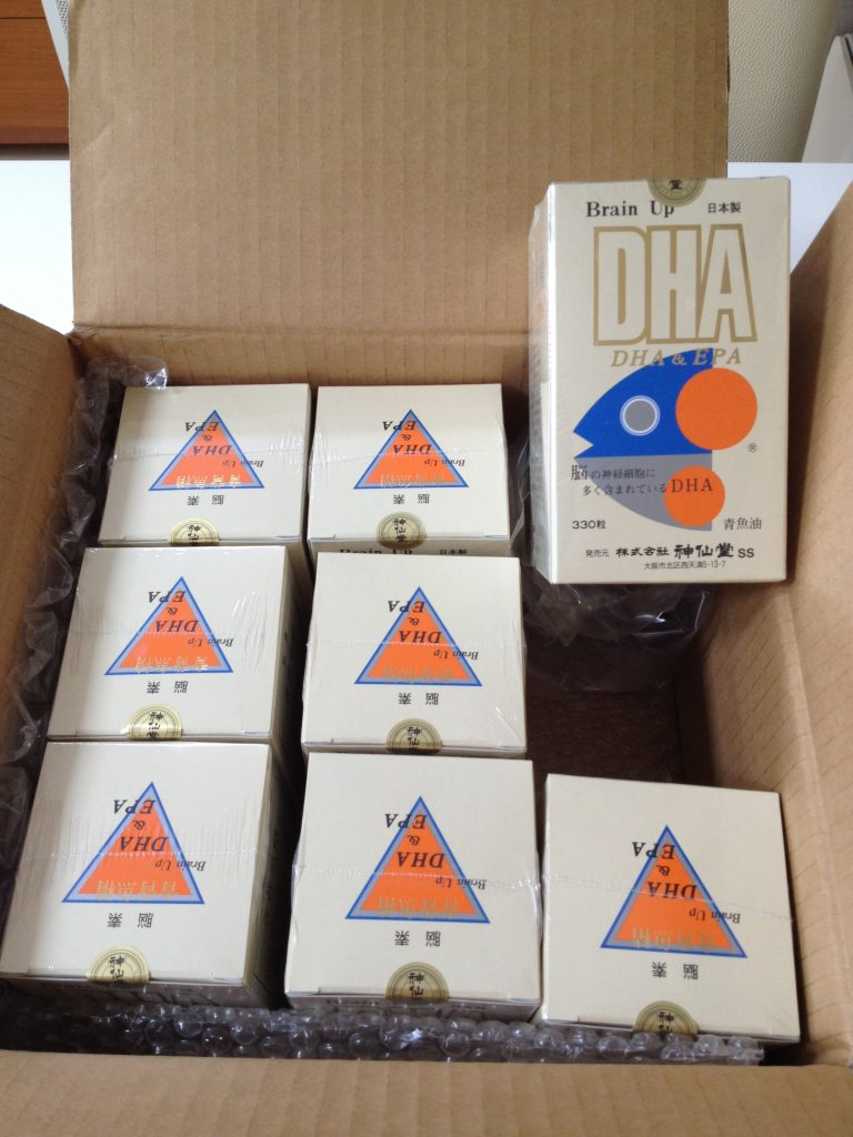 DHA & EPA Supplement
