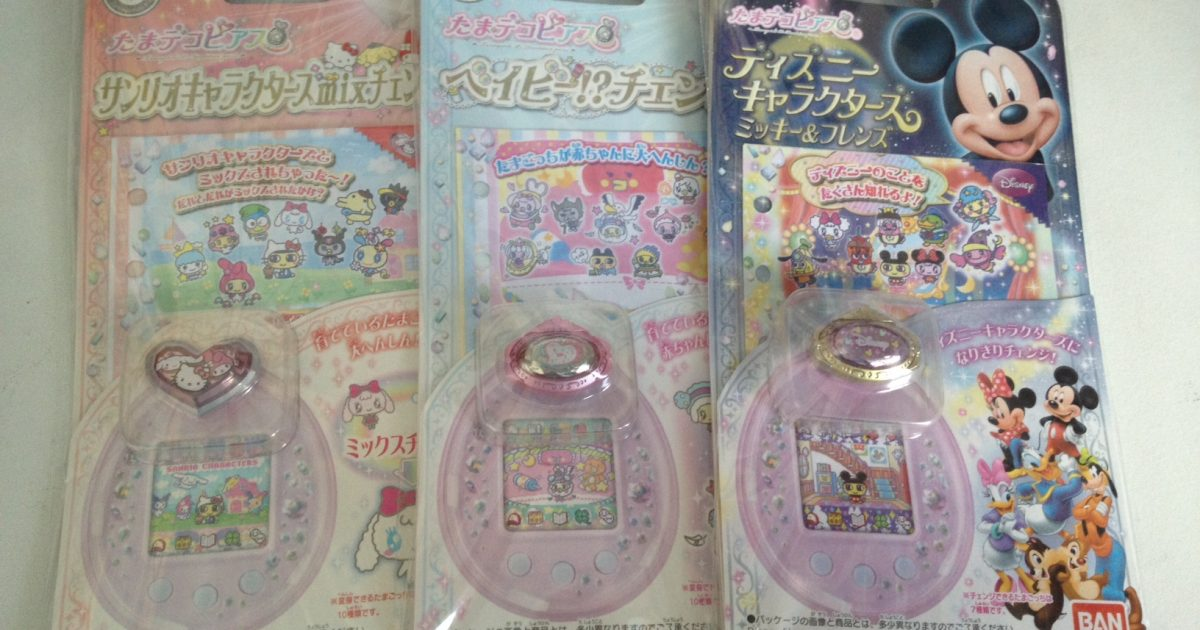 Tamagotchi goods, Tama Deco Pierce