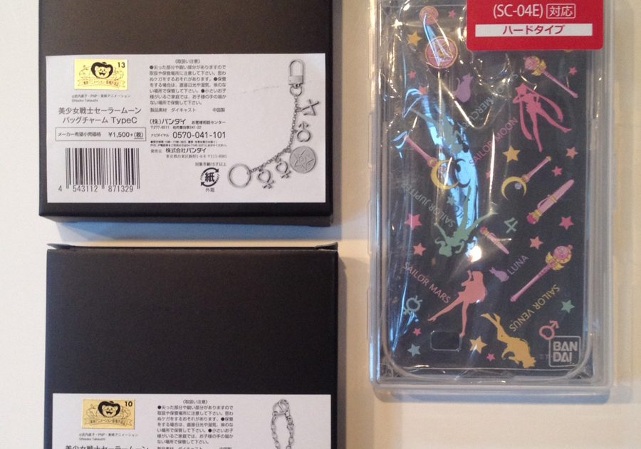 Sailor Moon Charm and GALAXY S4 Case