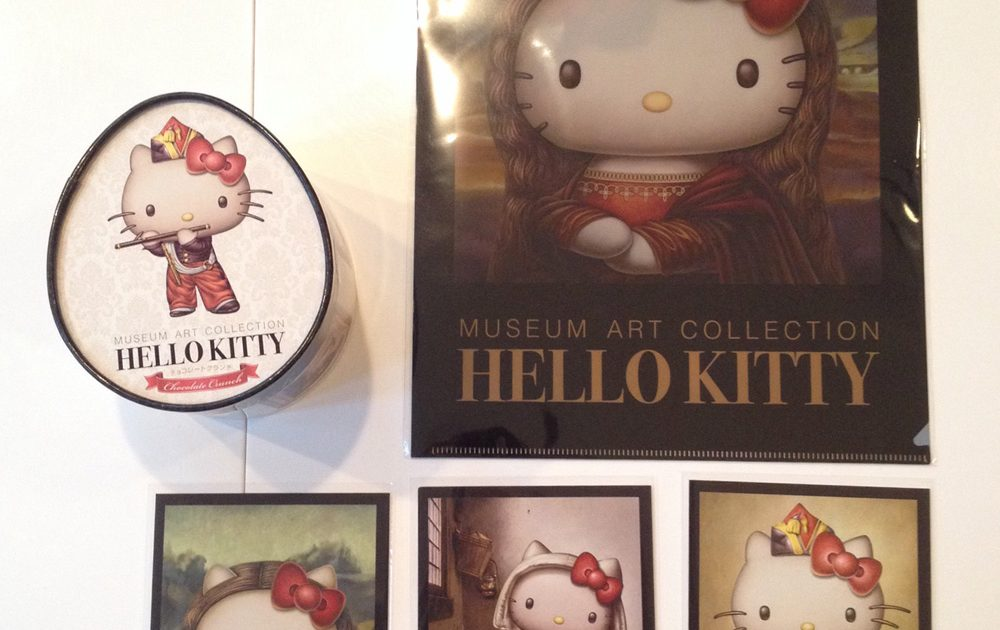 Hello Kitty Museum Art Collection