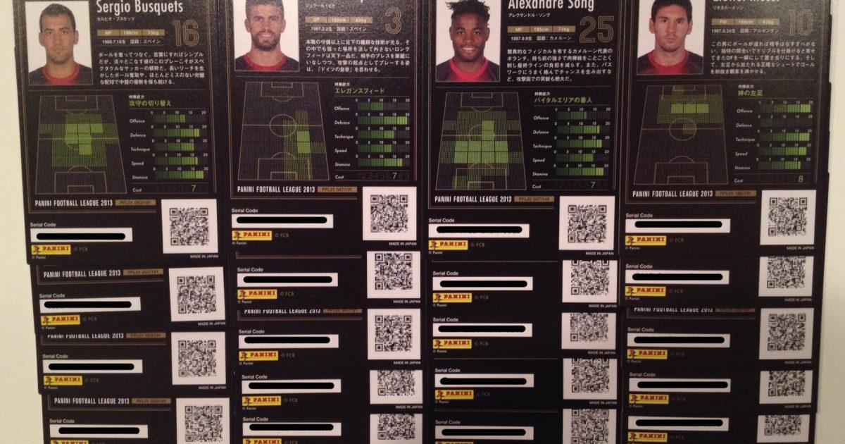 Panini Football League Trading Card