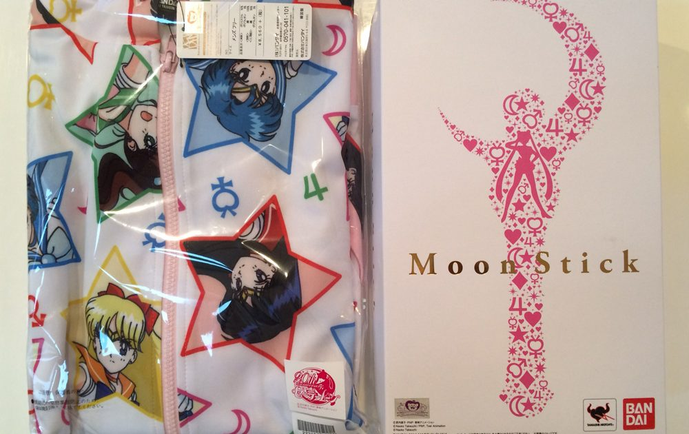 Sailor Moon Parka & Proplica Moon Stick