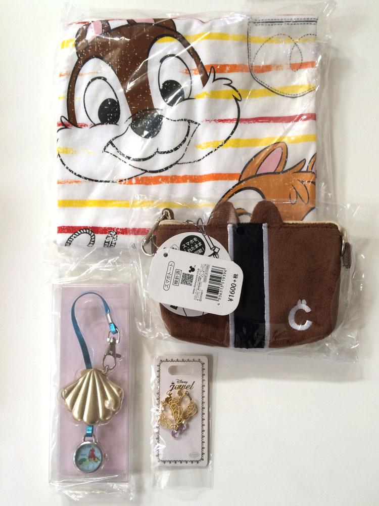 Disney Goods