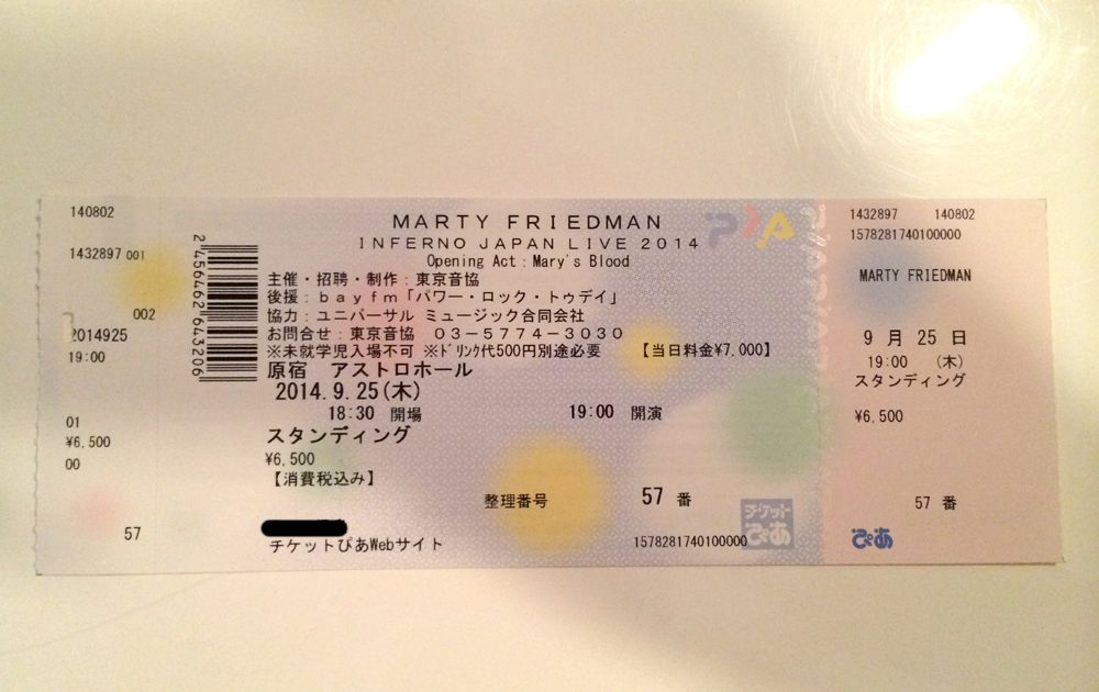 Marty Friedman Live Ticket