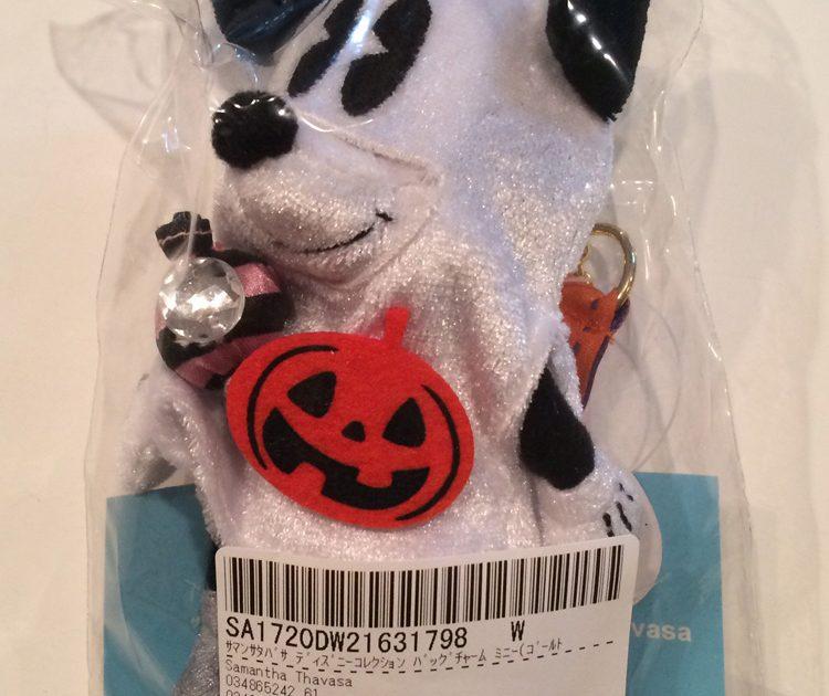 Samantha Thavasa Disney Collection Bag Charm Minnie