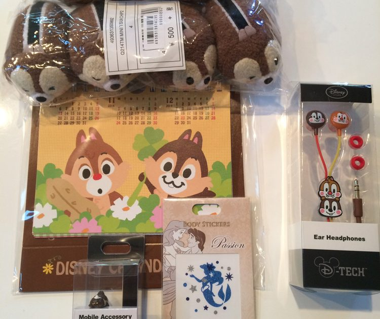 Disney Chip'n Dale Goods
