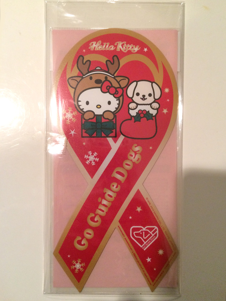 Hello Kitty x Go Guide Dogs Ribbon Magnet