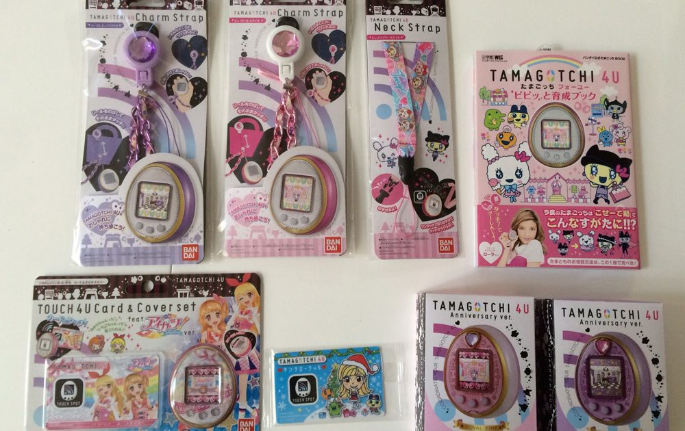 Tamagotchi goods