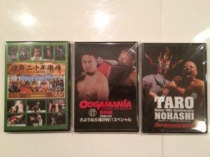 Michinoku Pro-Wrestling DVD