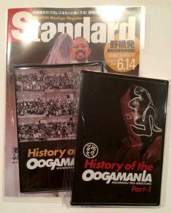 Michinoku Pro-Wrestling DVD & Brochure
