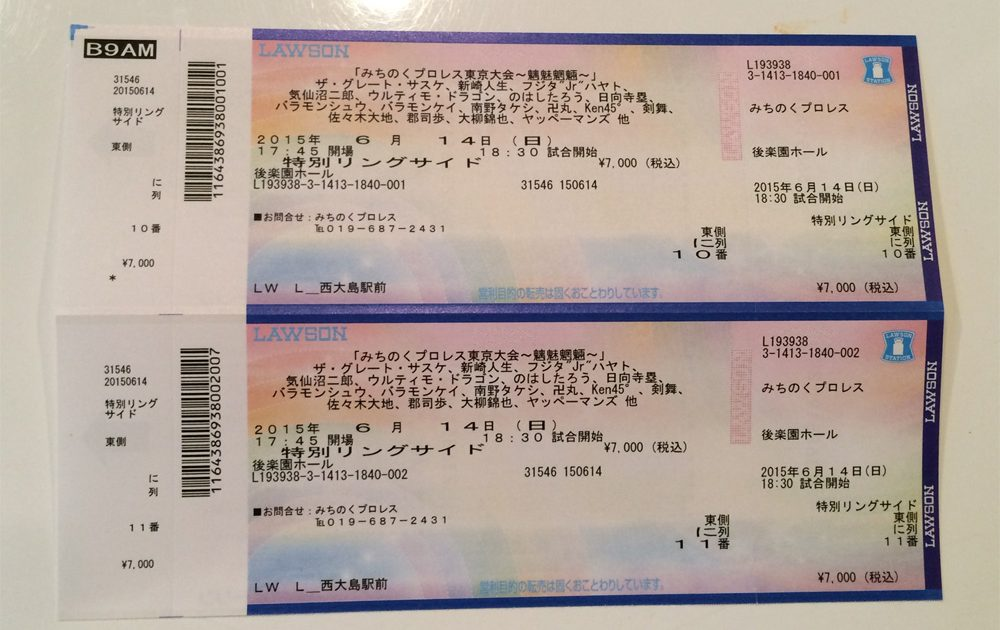 Michinoku Pro-Wrestling Tickets