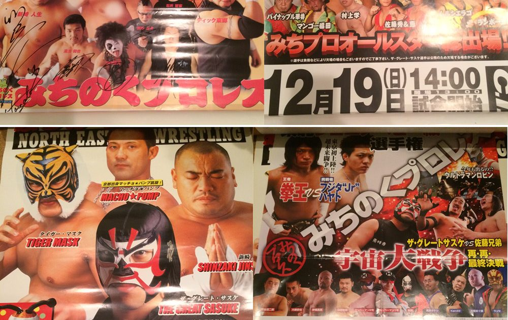 Michinoku Pro-Wrestling Flyers and Brochures