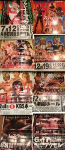 Michinoku Pro-Wrestling Flyers and Brochures