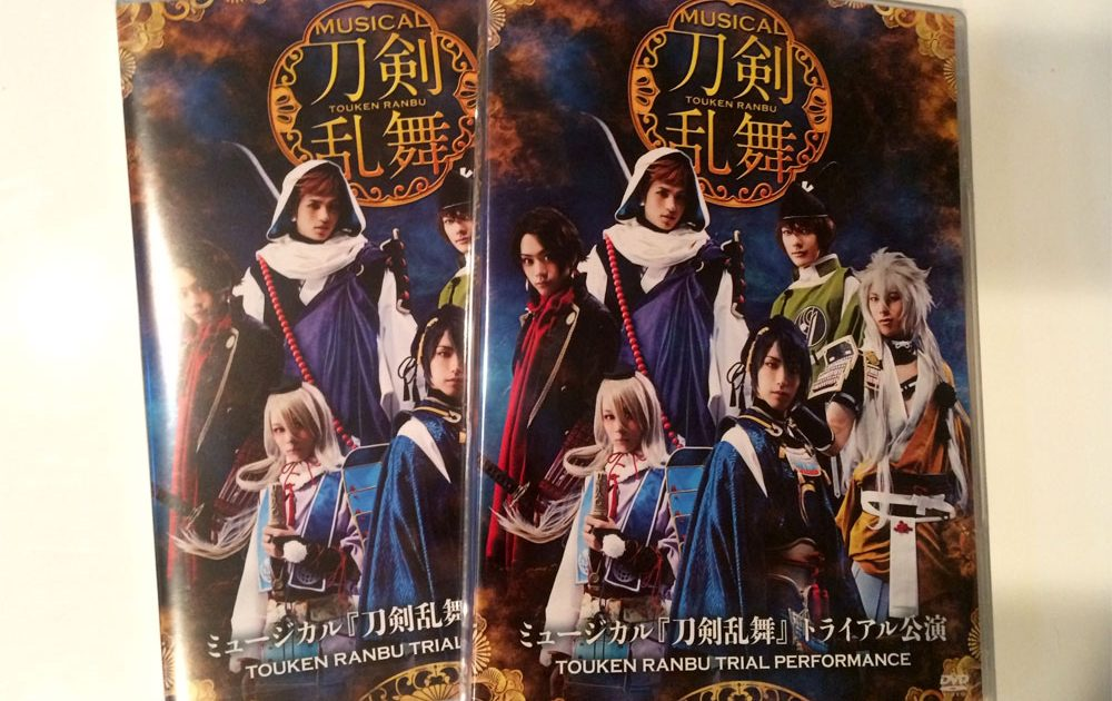 2.5D Musical Touken Ranbu Trial Performance DVD
