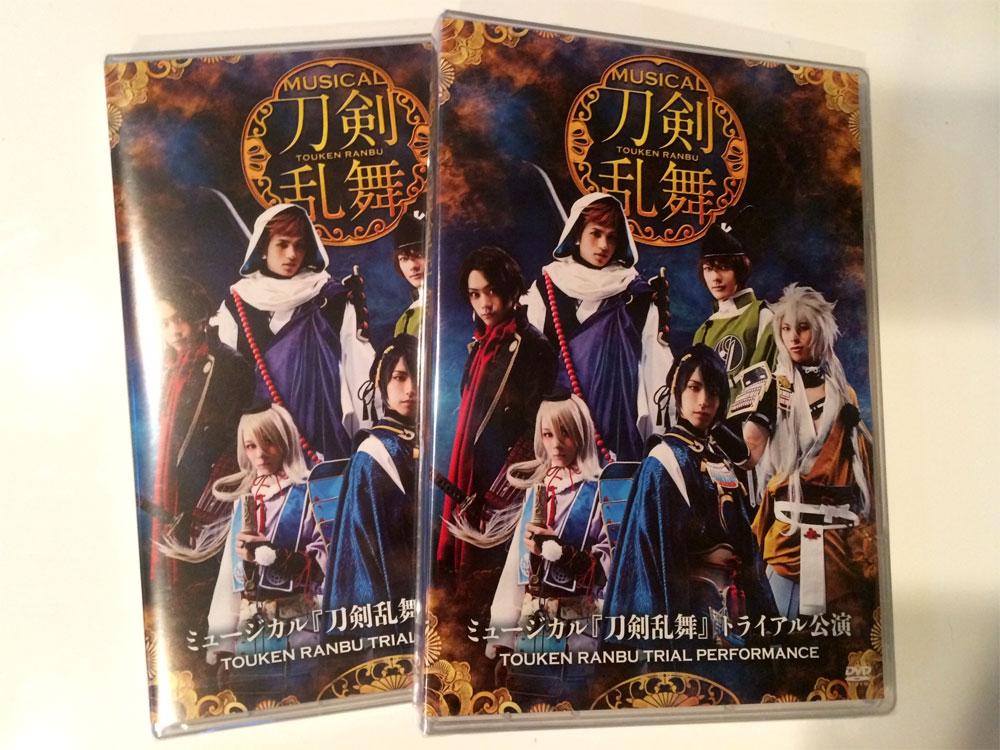 2.5D Musical Touken Ranbu Trial Performance DVD