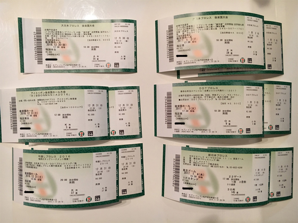 New Japan Pro-Wrestling Tickets