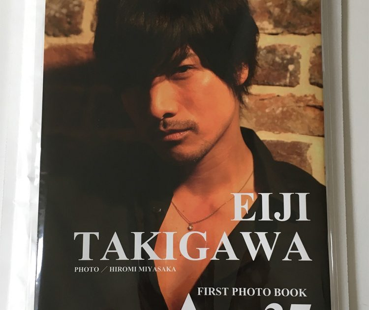 Eiji Takigawa Photo Book with an Event Ticket
