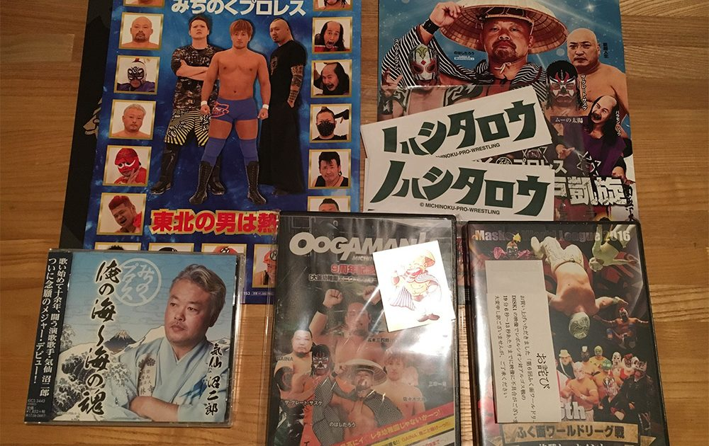 Michinoku Pro-Wrestling DVD, CD, and Brochures