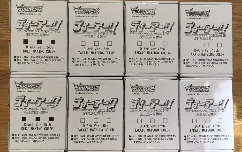 Digimon Tamers D-arc Ver.15th