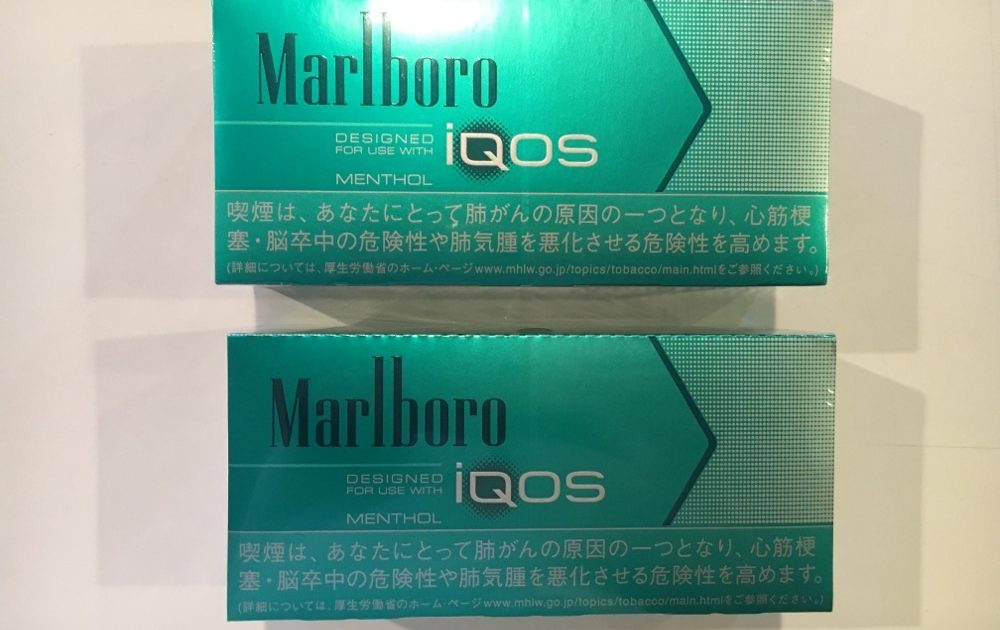 Marlboro iQOS Heat Sticks