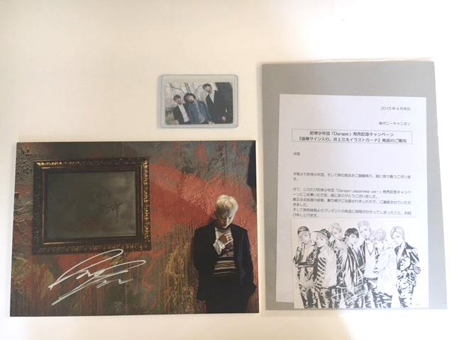 BTS goods with Autographs