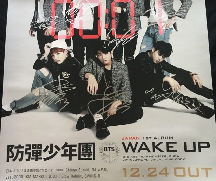 BTS Poster with Autographs