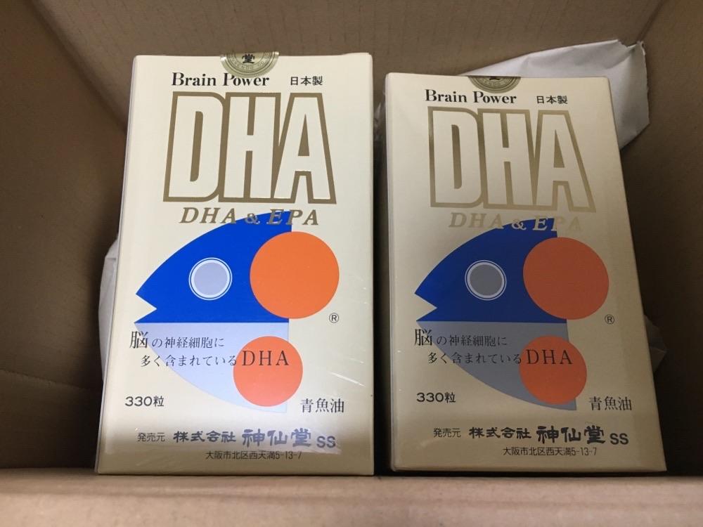 Shinsendo SEIHAIGYOSEI DHA&EPA