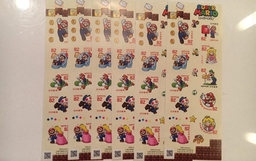 Super Mario Stamp Sheet