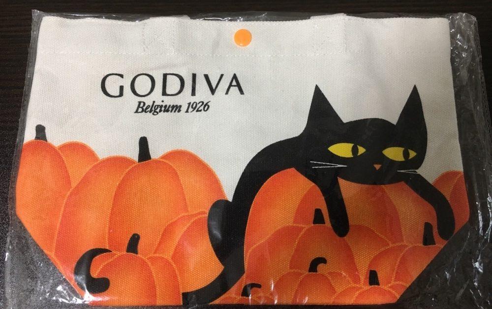 GODIVA Halloween Novelty Tote Bag