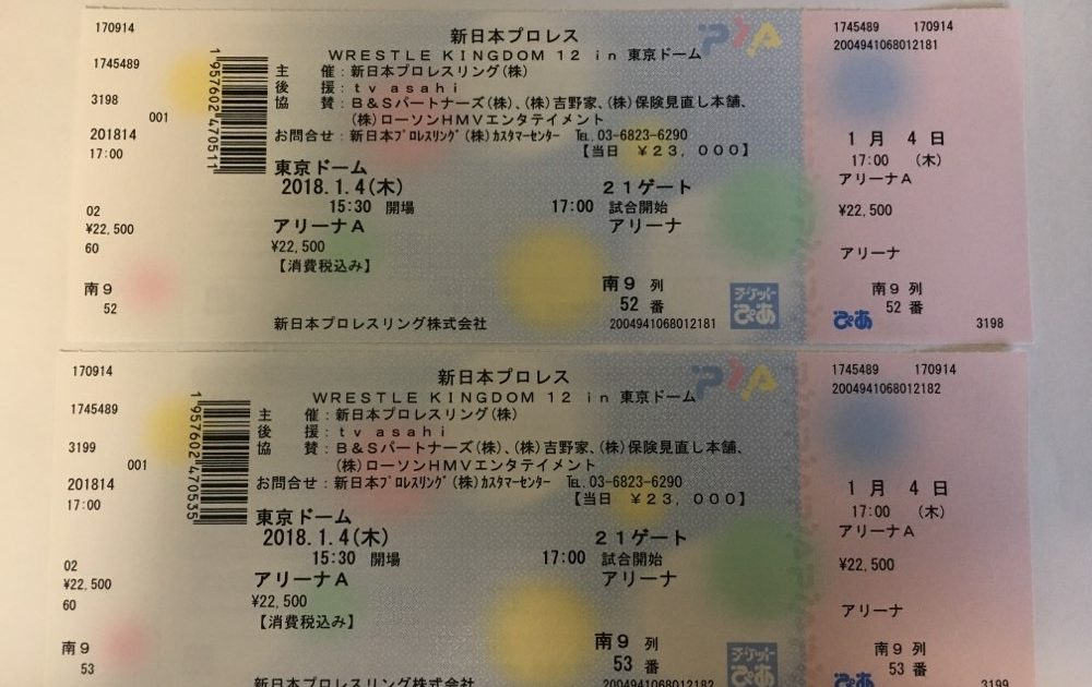 Wrestle Kingdom 12 Tickets