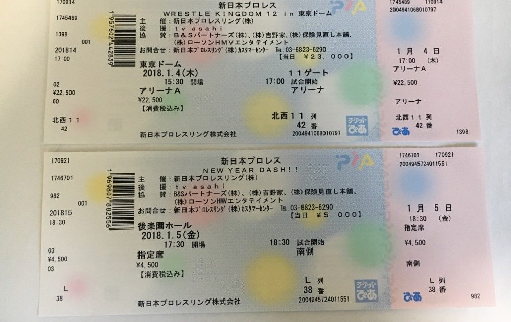Wrestle Kingdom 12 & New Year Dash!! Tickets