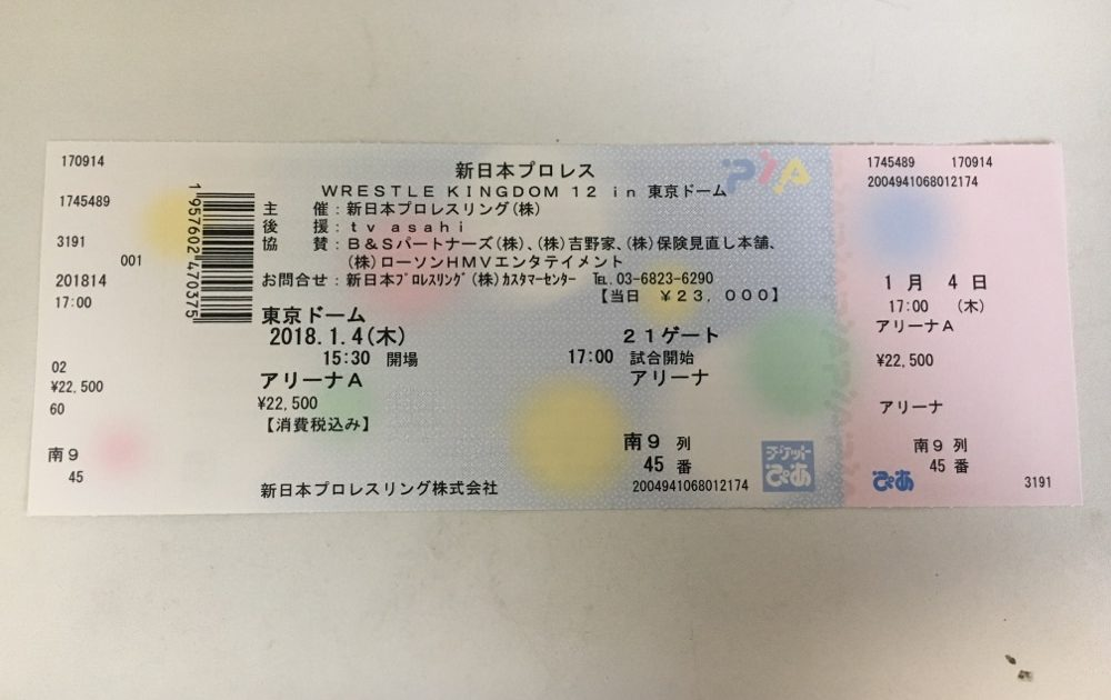 Wrestle Kingdom 12 Ticket