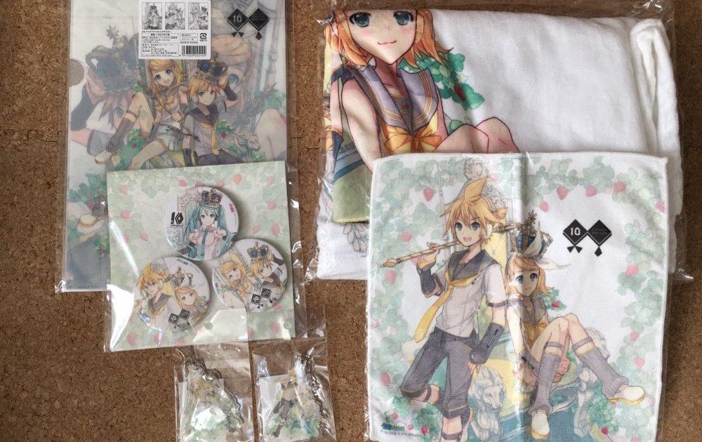 Kagamine Rin & Len 10th Anniversary Shop Goods