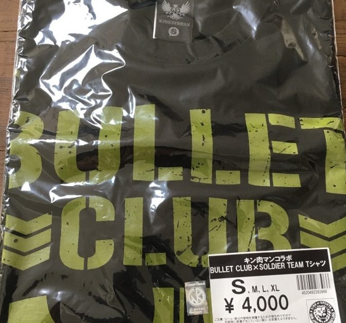 NJPW BULLET CLUB x SOLDIER TEAM Collaboration T-shirt