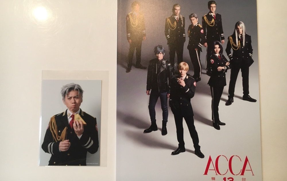 2.5D Musical ACCA Brochure and Photo
