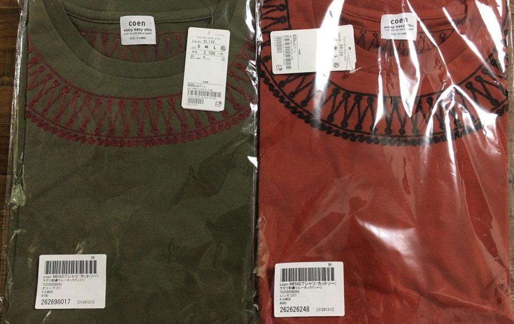 Coen Sagara Embroidery Crew Neck T Shirt