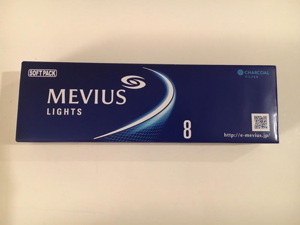 MEVIUS LIGHTS