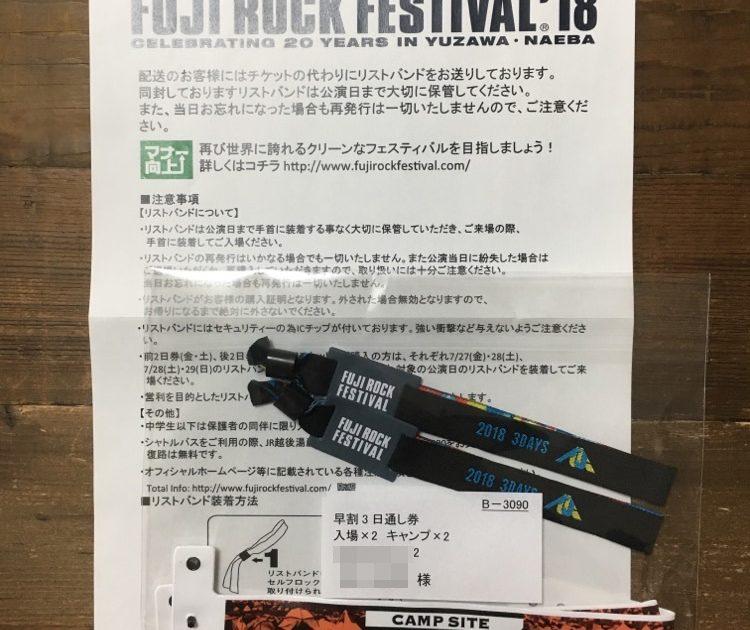 FUJI ROCK FESTIVAL'18 Tickets