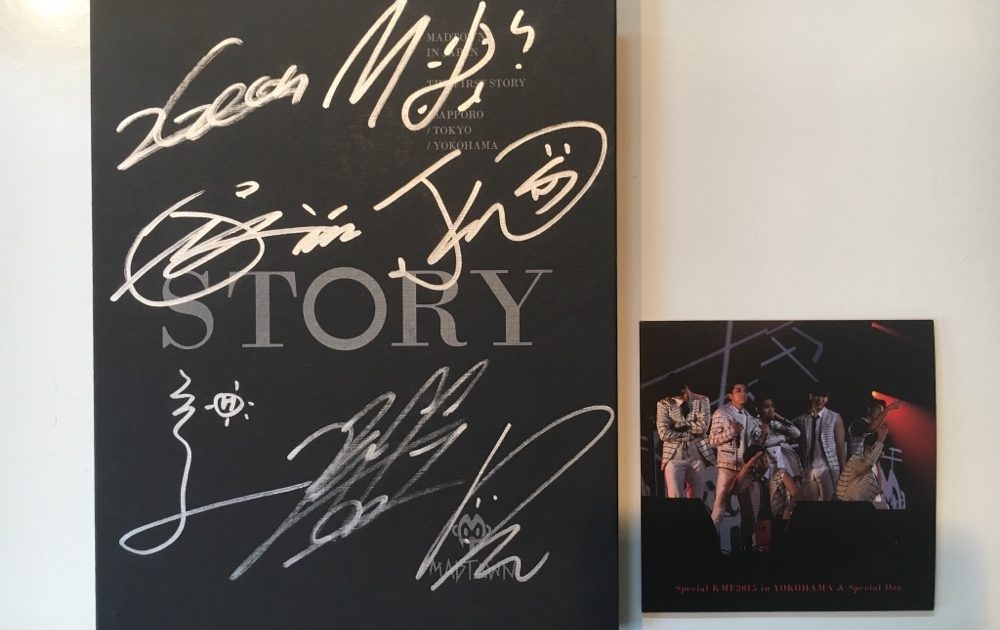 MADTOWN DVD with Autographs