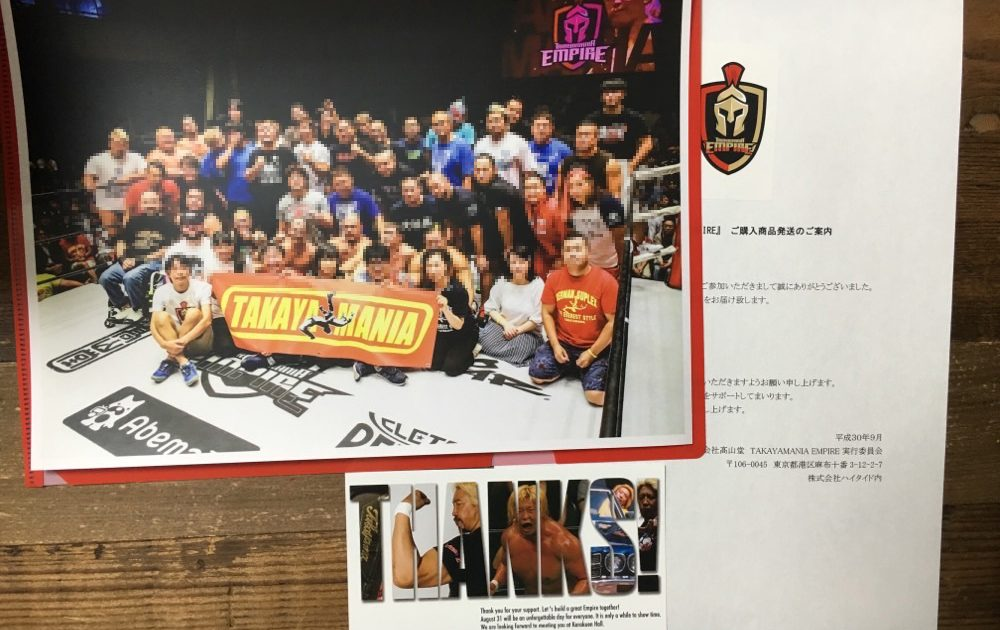Pro-Wrestling Tickets at Crowdfunding