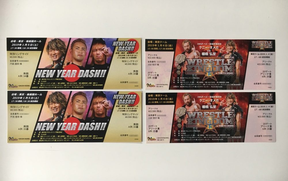 Wrestle Kingdom 13 & New Year Dash!! Tickets