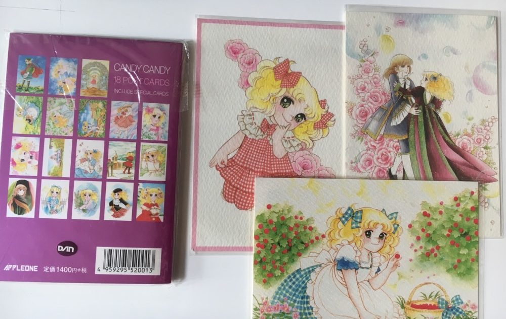 Candy Candy Postcard Set