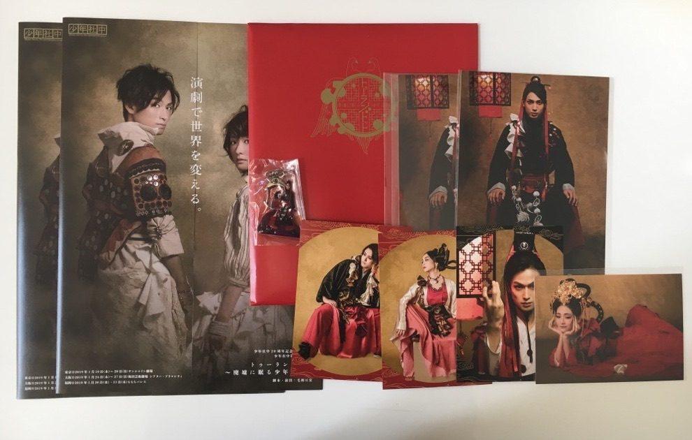 "Shonen Shachu Stage ""Turandot"" Goods"