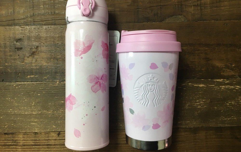 Starbucks SAKURA 2019 Goods