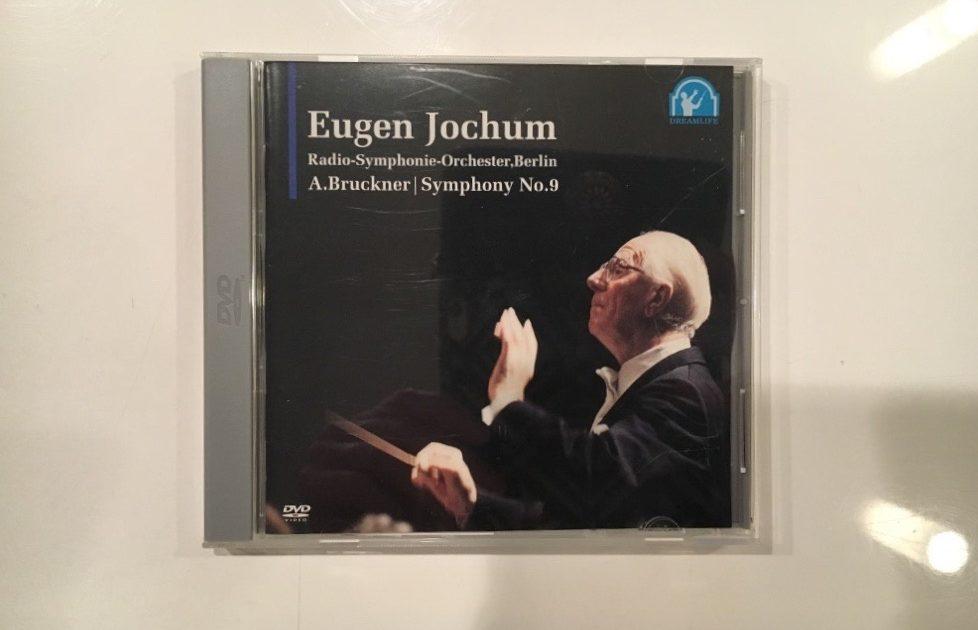 Eugen Jochum Bruckner Symphony No.9 DVD