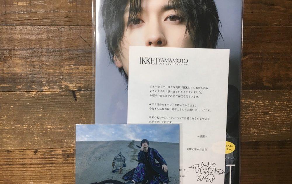 Artist's Official Fan Club Goods
