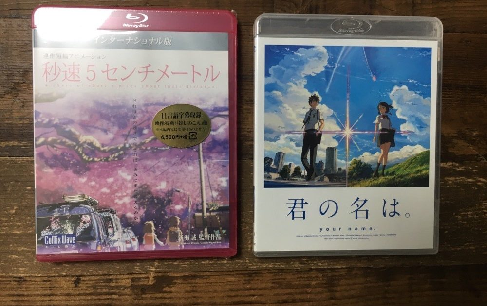5 Centimeters per Second and Your Name DVD