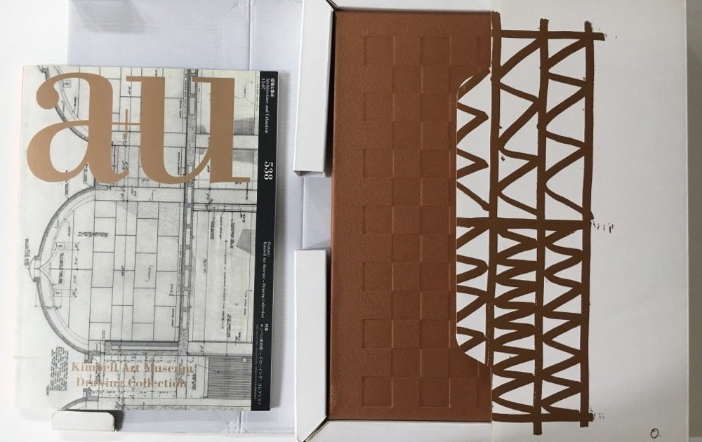 a+u 538: Kimbell Art Museum – Drawing Collection and Louis Vuitton Architecture and Interiors