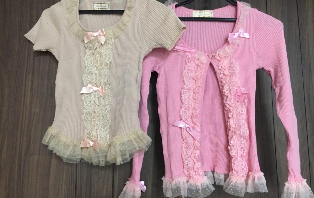 JESUS DIAMANTE Miss Diamante Knit and Cardigan