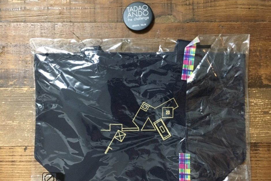 Chichu Art Museum Tote Bag and Tadao Ando Tin Badge